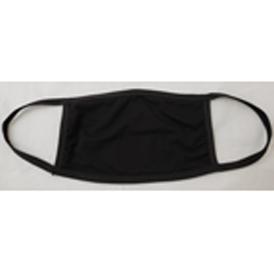 008 Black Cloth Face Mask, washable, blank